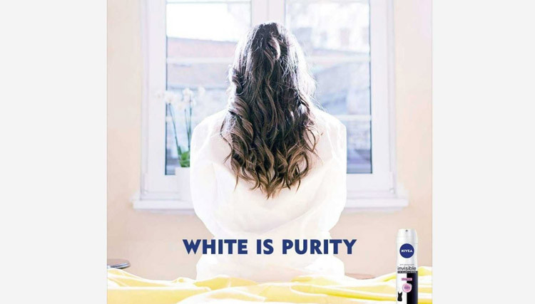 white is purity nivea commercial screenshot